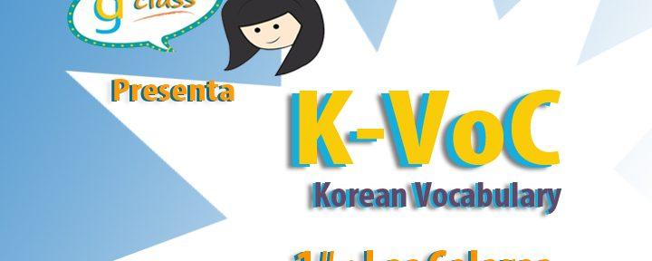 K-VOC: Colores en Coreano