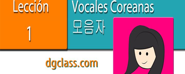 Leccion 1: Como escribir las vocales en coreano