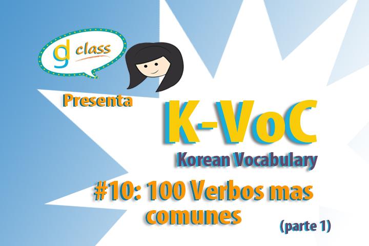 kvoc10