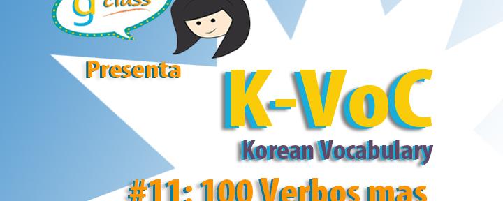 K-Voc 11: Los 100 verbos mas comunes en coreano (parte2)