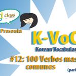 kvoc12