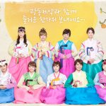 girls-generation-chuseok-wallpaper